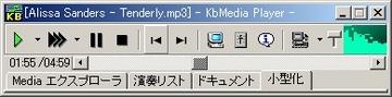 122-02_KbMedia Player.jpg