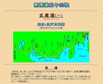 143-03_53tsugi.jpg