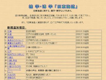 143-04_53tsugi.jpg