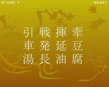144-01_3文字.jpg