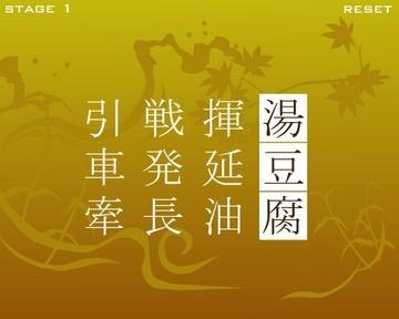 144-02_3文字.jpg