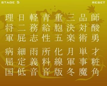 144-03_3文字.jpg
