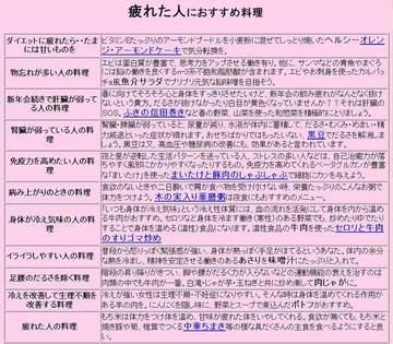 168-02_Tomoni.jpg