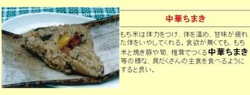 168-03_Tomoni.jpg