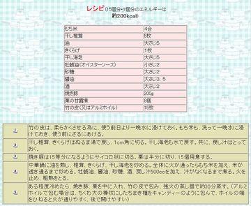 168-04_Tomoni.jpg