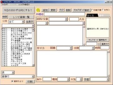 169-01_ozrecipe.jpg