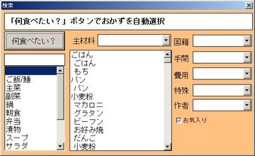 169-02_ozrecipe.jpg