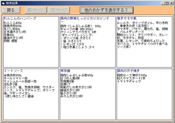 169-03_ozrecipe.jpg