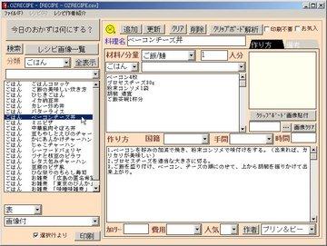 169-04_ozrecipe.jpg