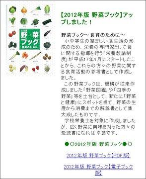 171-02_alic.jpg