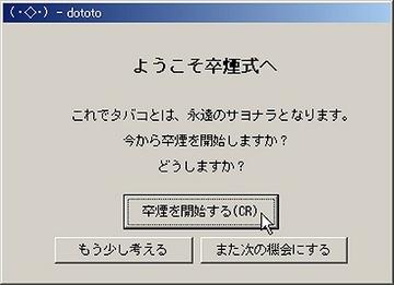 183-02_卒煙式.jpg