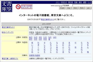 186-01_青空文庫.jpg