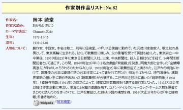 186-02_青空文庫.jpg