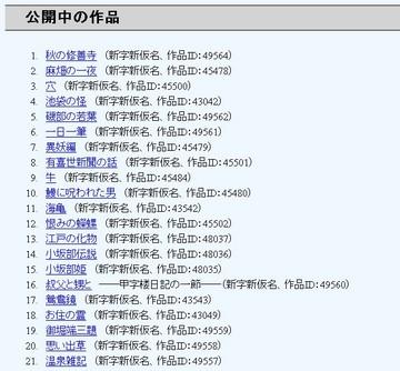 186-03_青空文庫.jpg