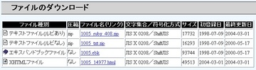 186-04_青空文庫.jpg