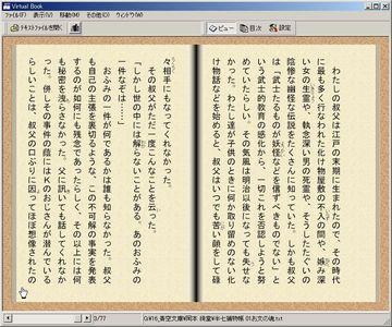 188-02_Virtual Book.jpg