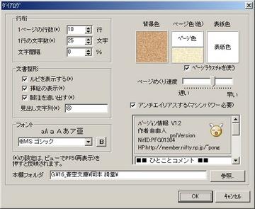 188-03_Virtual Book.jpg