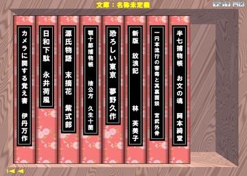 189-01_小町文庫.jpg