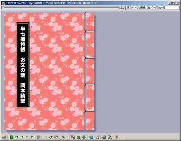 189-02_小町文庫.jpg