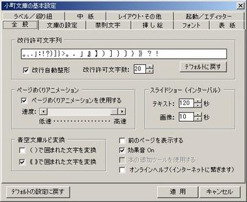 189-04_小町文庫.jpg