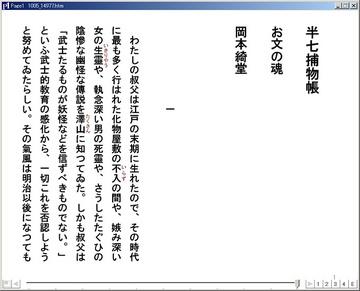 190-01_PageOne_html.jpg