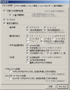190-03_PageOne.jpg