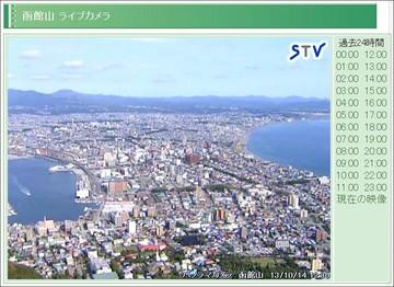 229-02_北海道STV_函館山.jpg