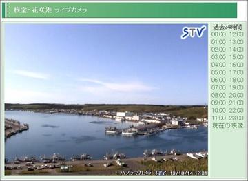 229-03_北海道STV_根室.jpg