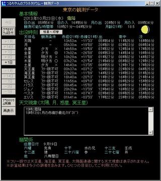 237-03_つるちゃん.jpg