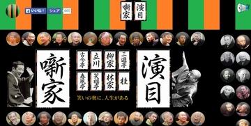 293-01_落語動画.jpg