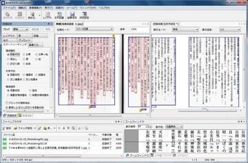 323-01_SmartOCR.jpg