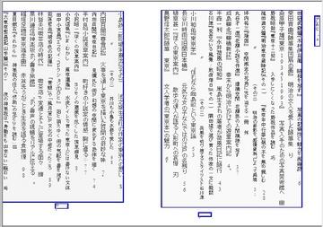 323-03_SmartOCR.jpg