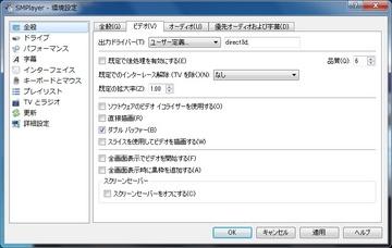 325-02_SMPlayer.jpg