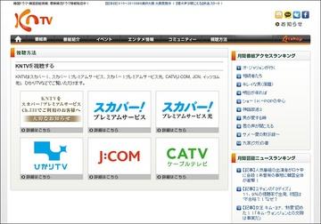 327-02_Firefox.jpg