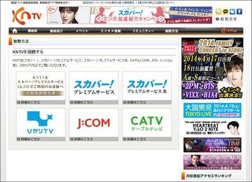 327-03_Firefox.jpg