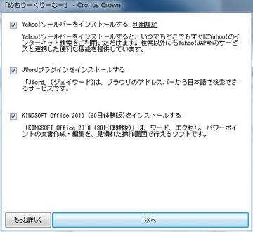 338-04_めもり.jpg