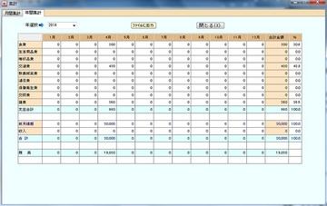 339-03_小遣い帳.jpg