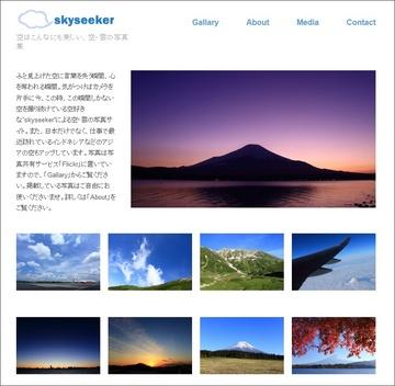 347-01_skyseeker.jpg