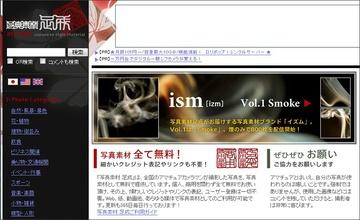 350-01_足成.jpg
