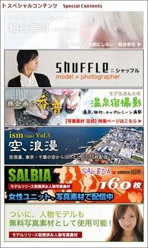 350-02_足成.jpg