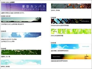 352-02_MIZUTAMA.jpg