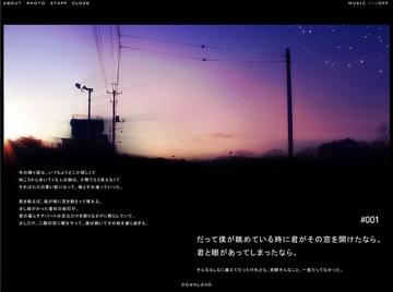 352-03_MIZUTAMA.jpg