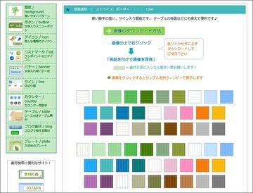 353-02_blue-green.jpg