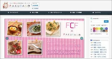 355-01_PAKUTASO.jpg