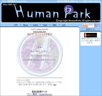358-01_Human Park.jpg