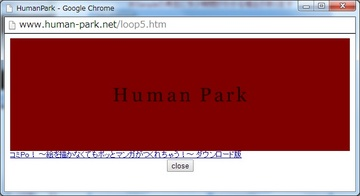 358-03_Human Park.jpg