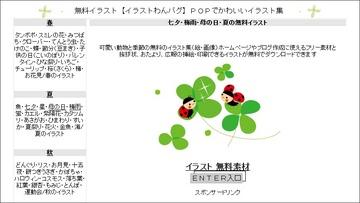 359-01_イラストわんパグ.jpg