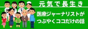 12_Genki_Nagaiki.png