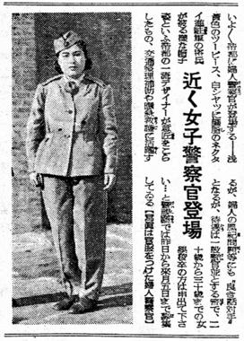 005_21-2-22朝日_近く女子警察官登場.jpg