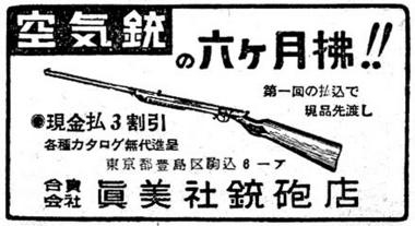 015-01_鉄砲a_800.jpg